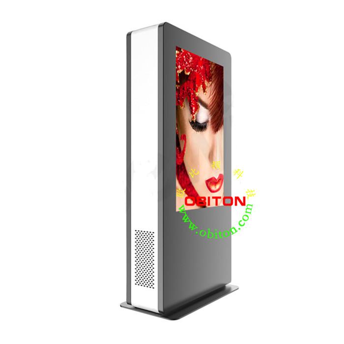 立式户外防水高亮液晶广告机